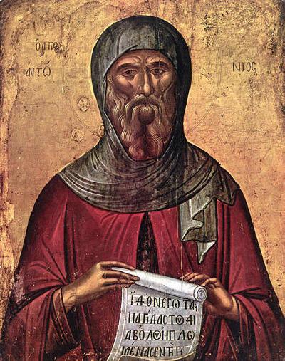 Св. Василий Велики. Икона от XVI в. от критския иконописец Мануил Дамаскинос.