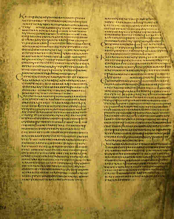 Codex Alexandrinus (A)