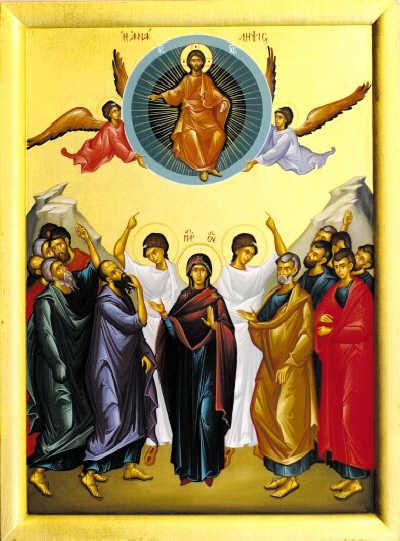 Възнесение Господне. Гръцка икона от ХVІ век.
