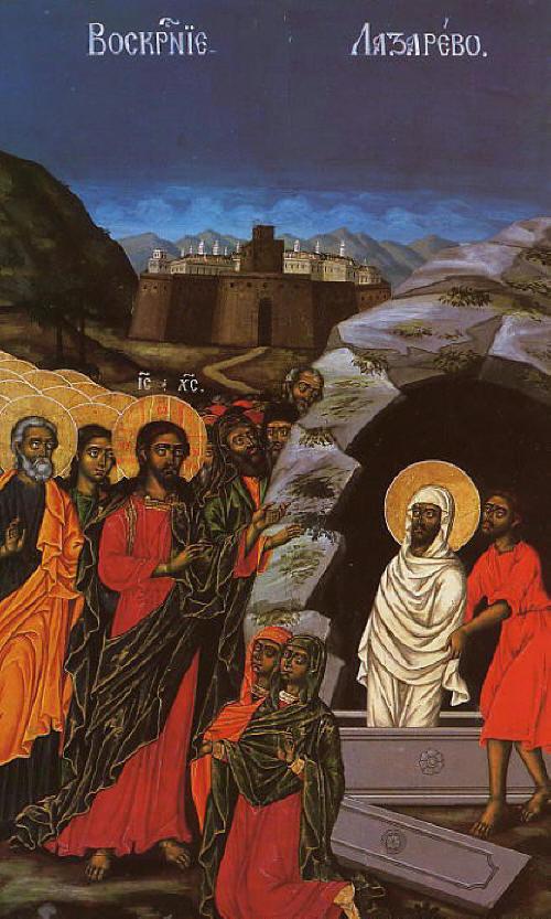 Възкресение Лазарево - Икона от гр. Банско